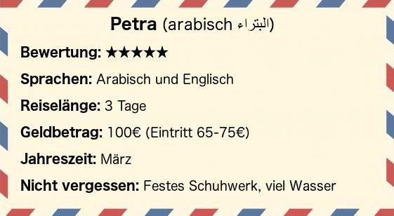 Postkarte Petra.jpg