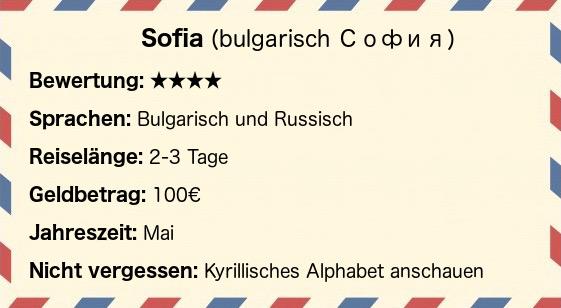 Postkarte Sofia